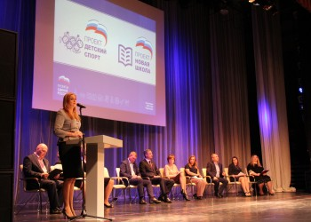 Форум партийных проектов в Череповце